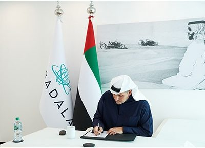 Abu Dhabi Hydrogen Alliance launched